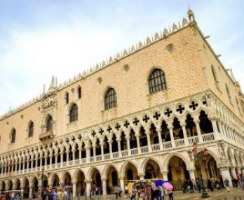DOGE'S PALACE SKIP THE LINE WALKING TOUR
